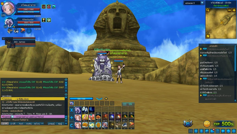 200815_220529.jpg