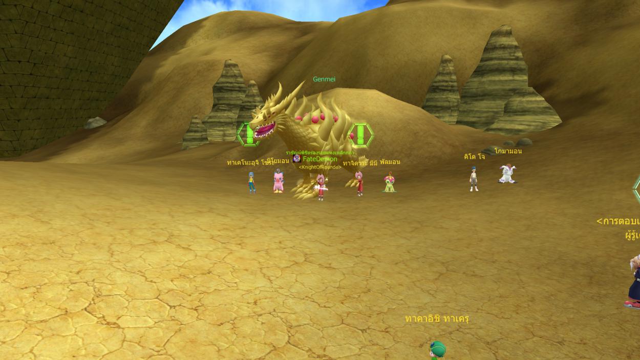 DigimonMasterOnlineThailand.png