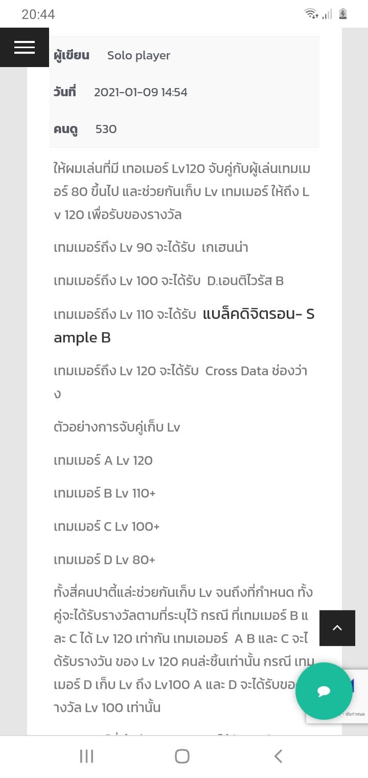 Screenshot_20210814-204430_Chrome.jpg